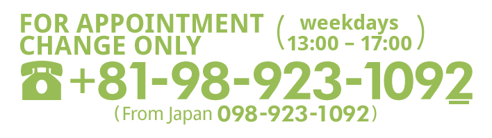 The patient who has an appointment already and wish to change your appointment's date and/or time.(weekdays 13:00 – 17:00)098-923-1092