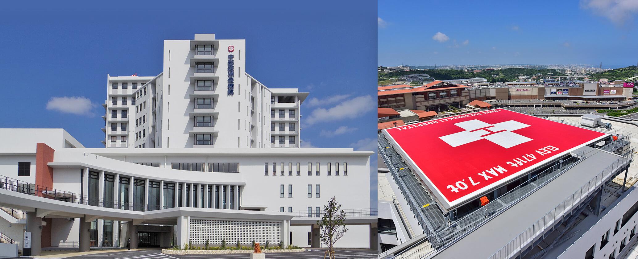 Chubu Tokushukai Hospital